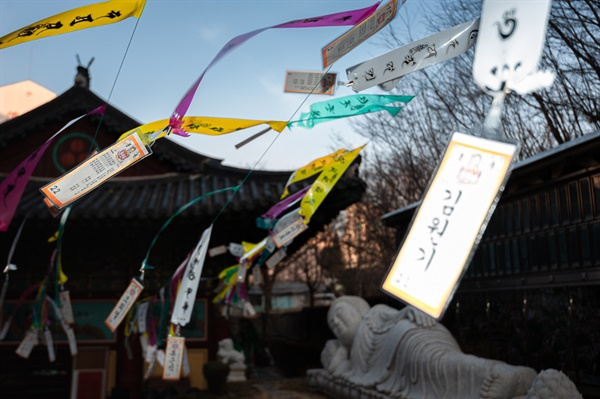 남현동 원각사 사당역과 낙성대 사이의 동네, 남현동 주택가에 위치한 절.