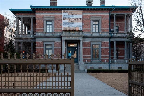 서울시립미술관 남서울분관 옛날의 벨기에 영사관으로서 현재는 서울시립미술관 남서울분관으로 쓰임.