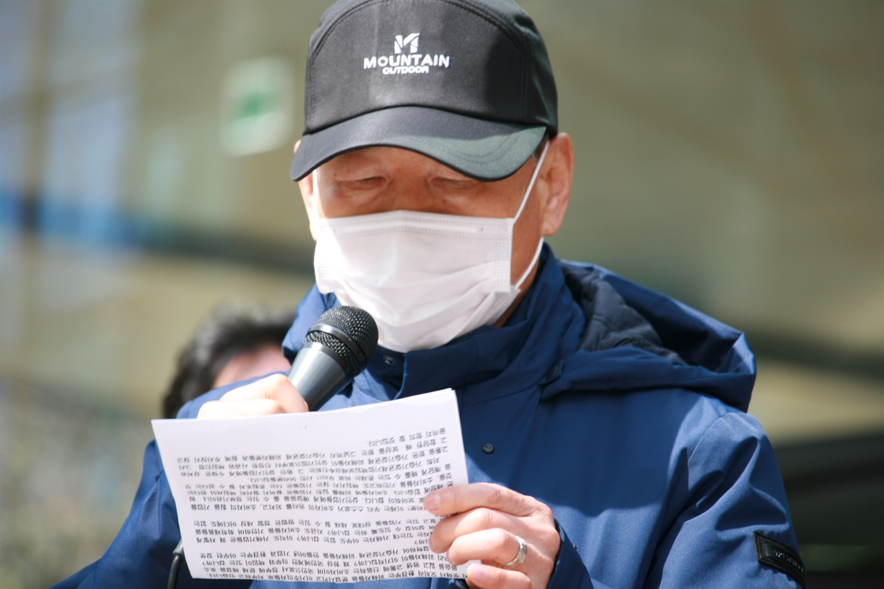 16일 종로구에 위치한 SK 본사 앞에서, 가습기살균제 피해자들의 목소리가 울려퍼졌다. 피해자 왕종현씨가 기자회견문을 낭독하고 있다.