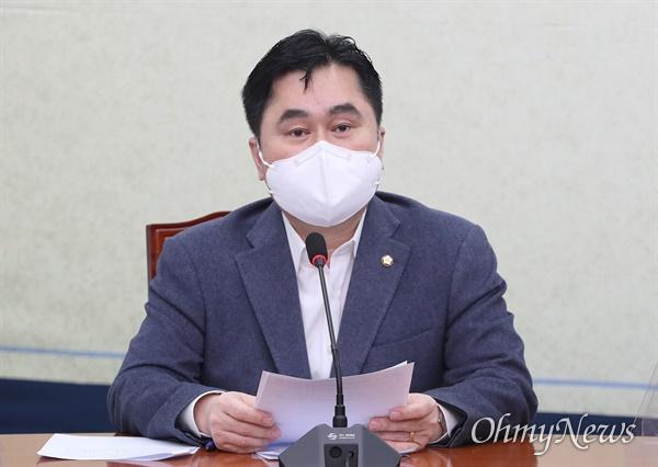 더불어민주당 김종민 최고위원이 19일 서울 여의도 국회에서 열린 최고위원회의에서 발언하고 있다.
