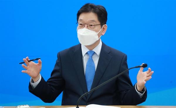 김경수 경남지사.