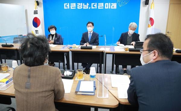 23일 경남도청에서 열린 경남여성가족재단 회의.