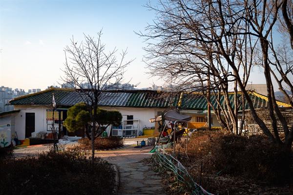 안산도시자연공원, 궁동공원