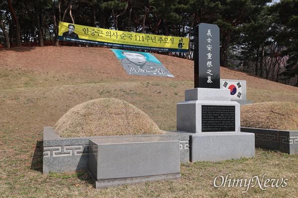 안중근 의사 순국 111주년 추모식이 26일 오전 서울 용산구 효창원 안중근의사 묘역에서 안중근의사기념사업회, (사)안중근평화연구원 주최로 열렸다. 사진은 안중근 의사의 가묘.