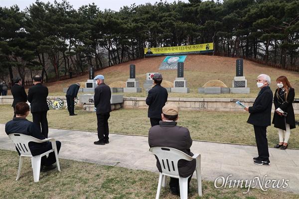 안중근 의사 순국 111주년 추모식이 26일 오전 서울 용산구 효창원 안중근의사 묘역에서 안중근의사기념사업회, (사)안중근평화연구원 주최로 열려, 참석자들이 거리두기를 하며 분향, 묵념을 하고 있다.