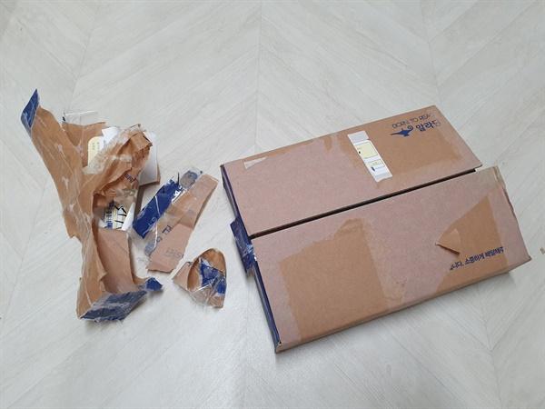 택배박스 및 스티로폼박스에 붙어있는 테이프 제거하기