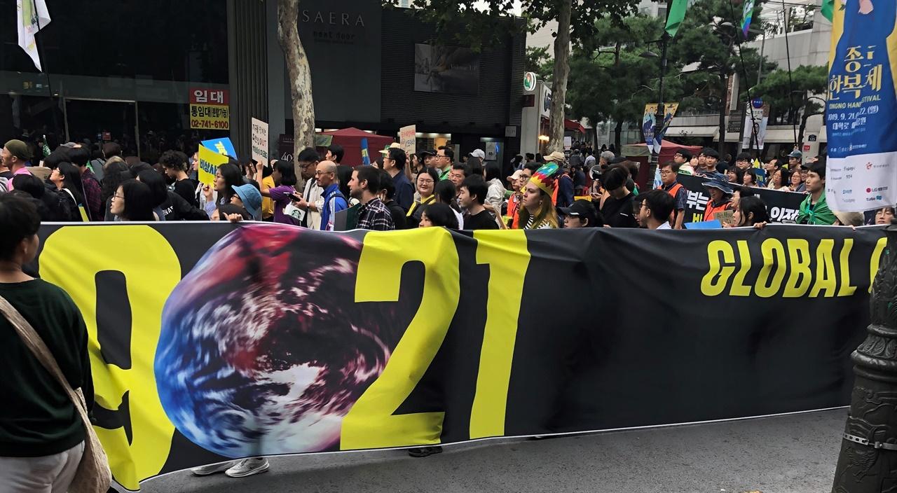 기후위기 비상사태 선포시위 기자가 직접 촬영한 시위행렬