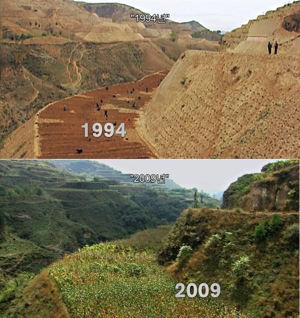<대지에 입맞춤을>의 한 장면. 중국 황투공원 토양복원사업의 진행(1).