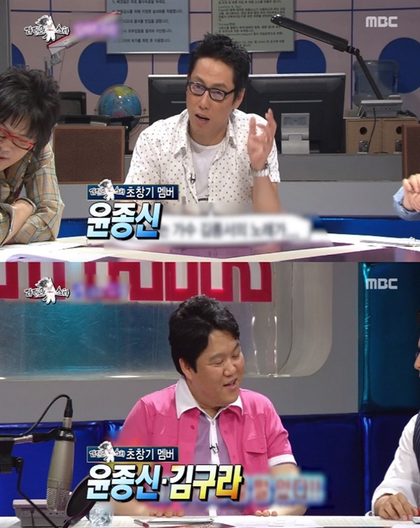 MBC 대표 토크 예능 '라디오스타'의 초창기 모습