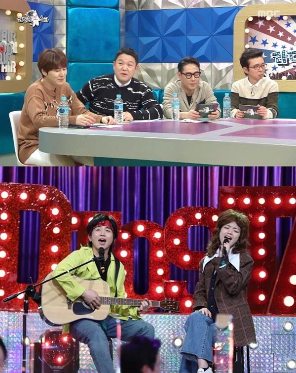 최근 MBC '라디오스타'는 안영미 합류 이후 추가로 유세윤 복귀라는 방법으로 MC석 빈자리를 메우고 나섰다