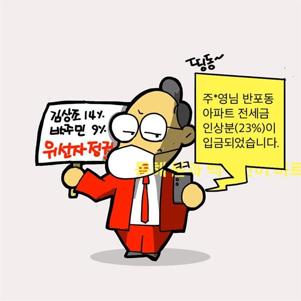 [만평] 제1야당 원내대표에게 관심을