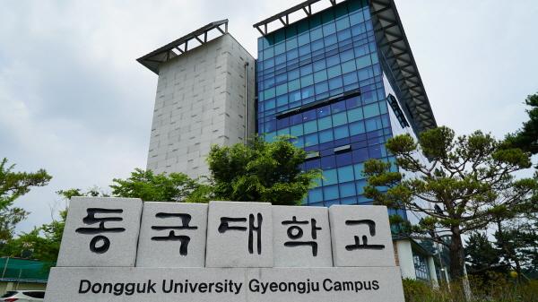 <figcaption>사진은 동국대경주캠퍼스.</figcaption>