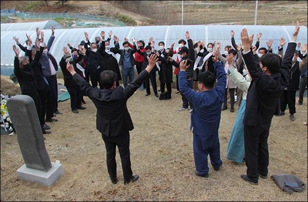 최정철·김구응 열사를 위한 만세 추모비 제막식을 마치고 참석자들이 아우내만세운동 주동자 최정철·김구응 열사를 위해 만세를 불렀다