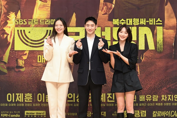SBS 금토드라마 <모범택시> 출연진들.