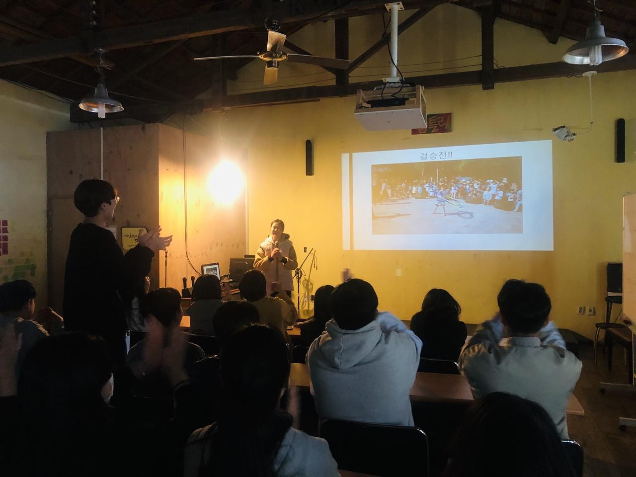 꿈틀리인생학교에서는 매일 저녁모임 시간에 자신의 이야기를 나눕니다. 실눈이가 자신의 이야기를 친구들과 나누고 있습니다.
