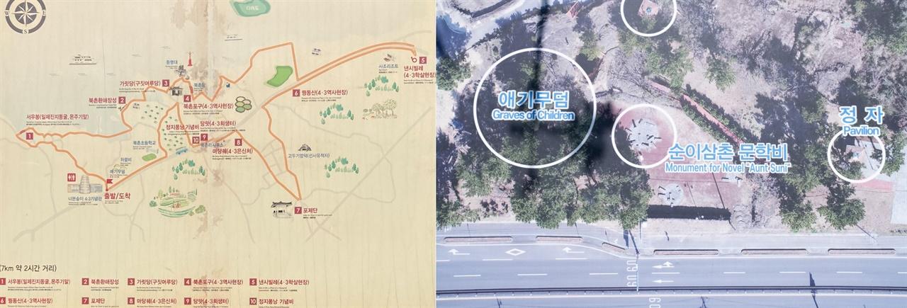 학살터 '옴팡밭'이 빠져있는 유적지 안내판 지도. 북촌마을 4·3길 안내판(왼쪽)에는 '옴팡밭'이 빠져 있습니다. 너븐숭이4·3유적지 안내판에는 '옴팡밭' 대신 '순이삼촌 문학비'로 장소명이 표기되어 있습니다.
