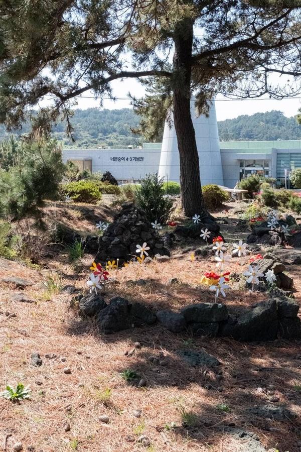 북촌 애기무덤. 북촌 애기무덤을 수놓은 바람개비. 바람개비 외에도 추모객들은 놓고 간 간식과 장남감들이 있었습니다.