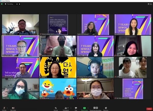 온라인 시상식 참석자들 이탈리안 아미 안젤라 풀비렌티 (네번째줄 첫번째), 인기상을 받은 고등학생 조슈아 살세도 (세번째줄 세번째), 공동 2위 국민대팀 (세번째줄 네번재, 네번째줄 세번째), 카이 라마디티아 (두번째줄 네번째)