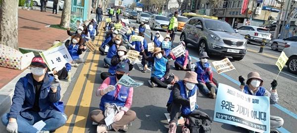 더운 날씨에 대성에너지 앞에서 파업 결의대회에 참여하고 있는 검침.점검 여성노동자들