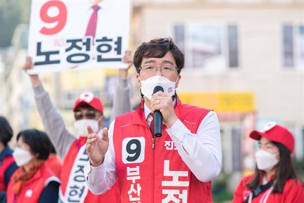 4.7 부산시장 보궐선거에 나선 노정현 진보당 부산시장 후보.