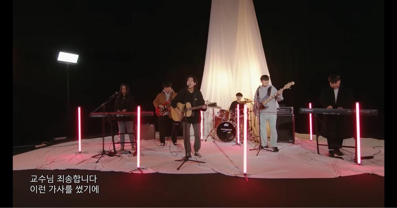 서울예대 공연영상 사진 오른쪽에서 두 번째에 기타를 들고 있는 학생은 수면바지를 등교룩이라며 입고 있다.