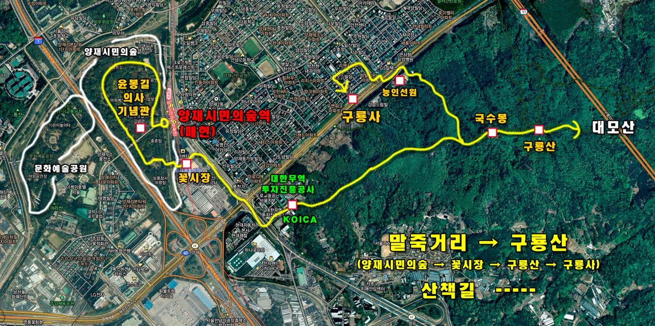 양재동 일대, 구룡산 산책 지도. 말죽거리, 꽃시장, 구룡산, 구룡사 탐방 코스