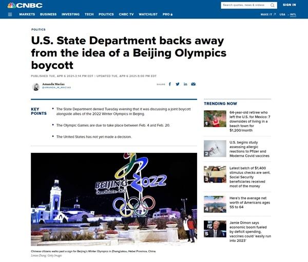 미국의 2022 베이징올림픽 보이콧 논란을 보도하는 NBC 갈무리.