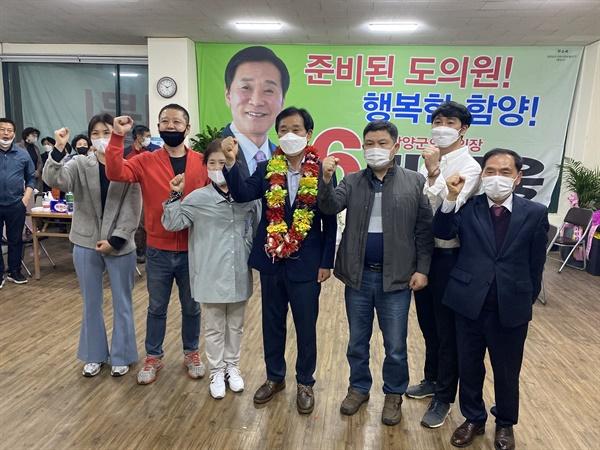 4.7 함양 경남도의원 보궐선거 당선인 무소속 김재웅 후보.