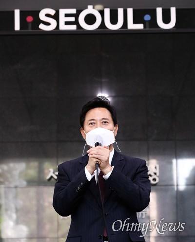 제38대 서울특별시장에 당선된 오세훈 시장이 8일 오전 서울 중구 서울시청으로 첫 출근 후 인사말을 하고 있다.