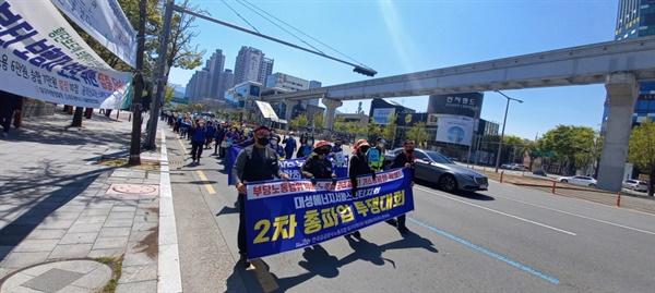 4월 6일 2차 파업 6일차, 고용노동부 대구고용노동청으로 행진하는 대성에너지 검침.점검 노동자들