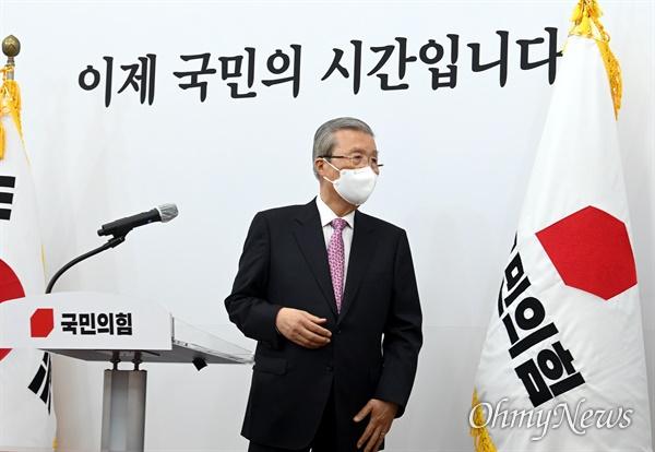 김종인 국민의힘 비대위원장이 8일 오전 국회에서 기자회견을 마친후 회견장을 나서고 있다.