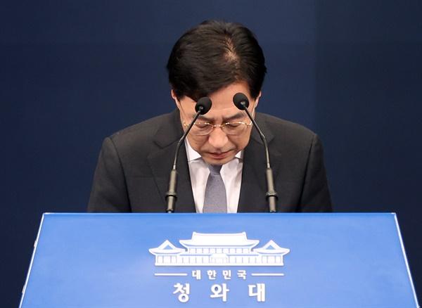 강민석 청와대 대변인이 8일 청와대 춘추관에서 4·7 재보선과 관련한 문재인 대통령의 입장을 발표하고 인사하고 있다