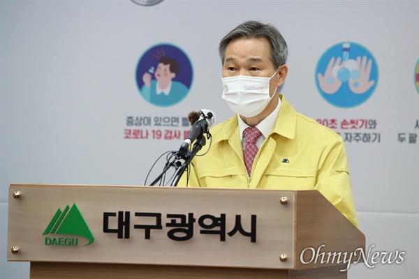 채홍호 대구시 행정부시장이 8일 오전 대구시청 브리핑룸에서 대구시 공무원들의 부동산 투기 관련브리핑을 하고 있다.
