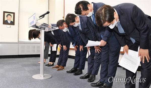 더불어민주당 김태년 대표 직무대행과 지도부가 8일 여의도 국회에서 4.7재보궐 선거 결과에 책임을 지고 지도부가 전원 사퇴한다는 내용의 대국민 성명서를 발표한뒤 고개를 숙이고 있다.
