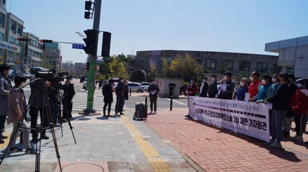 'CJB청주방송 고 이재학 PD대책위원회'는 8일 청주지법 앞에서 기자회견을 열고 공정한 판결을 촉구했다.