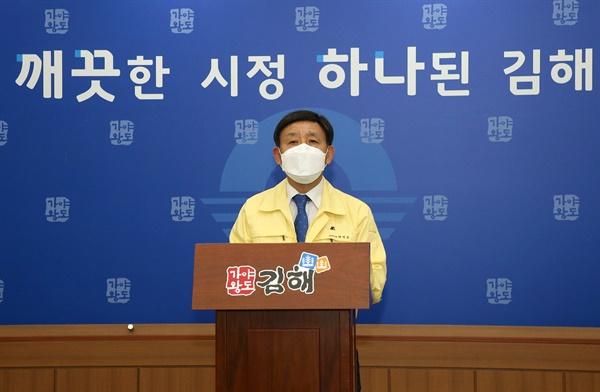 허성곤 김해시장.