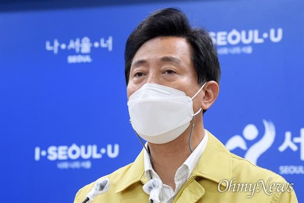오세훈 서울시장이 12일 오전 서울 중구 서울시청 브리핑룸에서 코로나19 기자 브리핑을 하고 있다.
