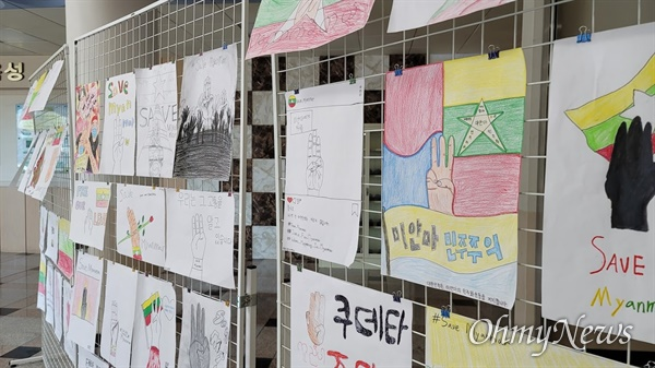 경기 용천중 학생들이 만든 작품들.
