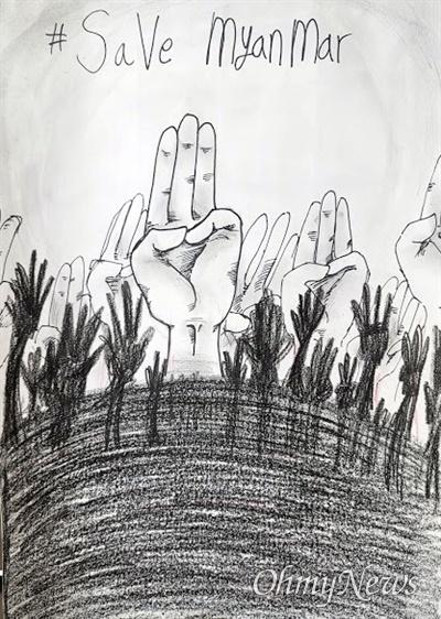 경기 용천중 학생이 그린 세 손가락 숲.