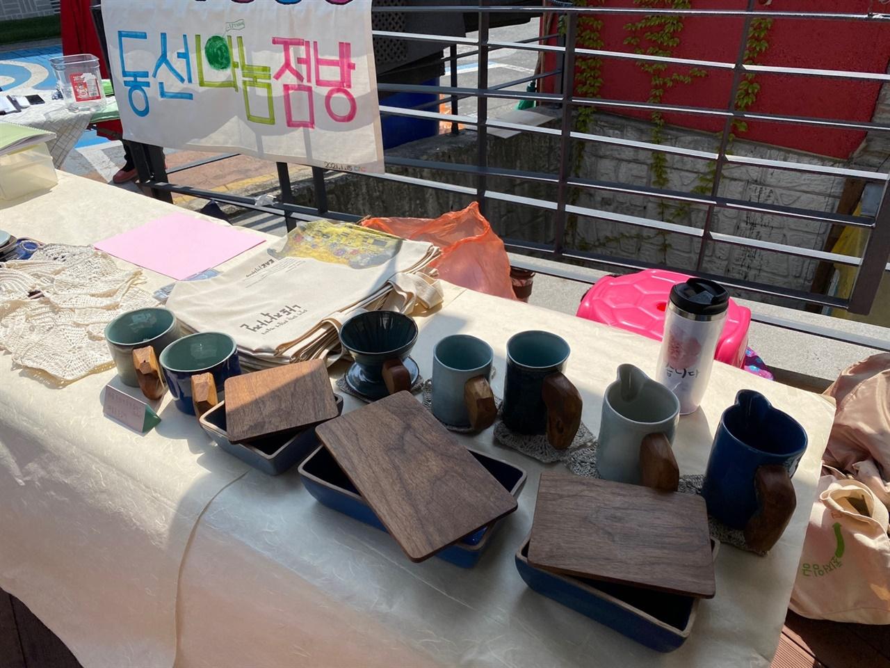 동선동주민자치회가 운영한 '동선동 나눔점방' 제로웨이스트 샵의 일환으로 재활용 목재를 사용한 제품을 소개