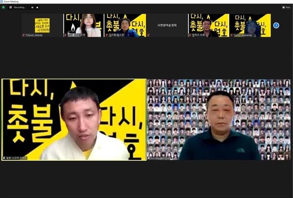 유경근 세월호가족협 집행위원장과의 질의응답 해외동포들과의 간담회, 일본 이두희(사회, 왼쪽), 유경근 위원장 (오른쪽)