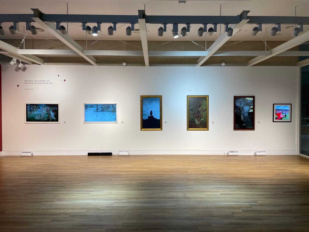 엘팩토리 기획으로 블루캔버스를 활용한 '디지털로 찾아가는 미술관'