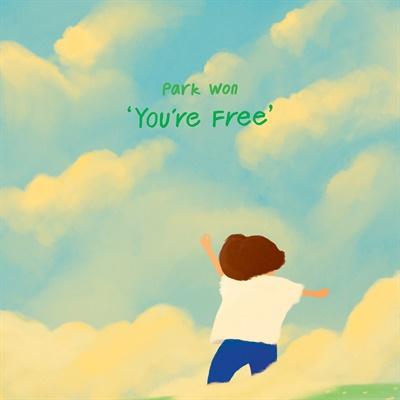 박원의 신곡 'You're Free' 재킷 이미지