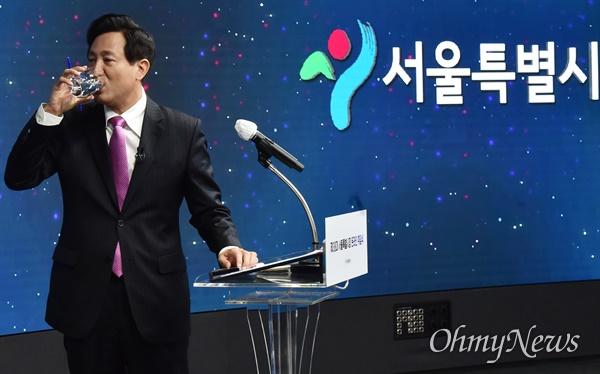 22일 오전 서울 동대문구 동대문디자인플라자(DDP)에서 오세훈 서울시장 온라인 취임식이 열렸다.