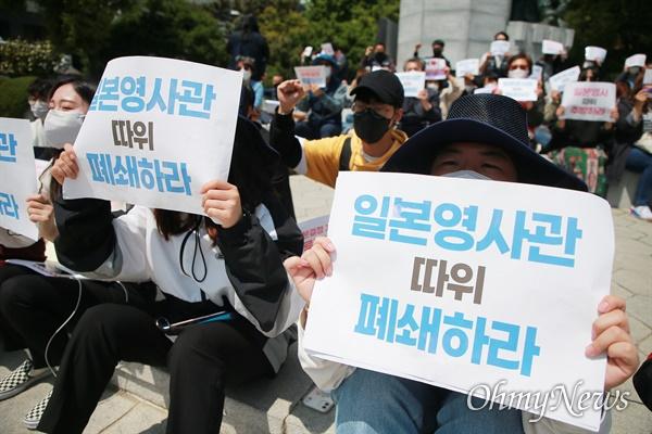 28일 부산 일본영사관 인근 부산 정발장군 동상 앞에서 일본 방사능오염수 규탄 부산시민행동(준)의 일본 오염수 방류 결정 규탄 집회가 열리고 있다.