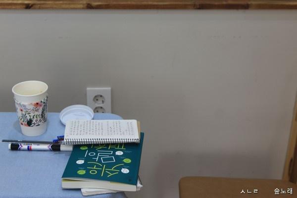 충남 공주 <느리게 책방>에서. 공주 마을책집 지기님한테 책을 건네고서 말과 삶과 마을 이야기를 했다.