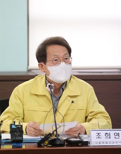 조희연 교육감이 29일 서울시교육청에서 기자간담회를 하고 있다.