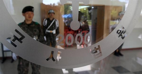 28사단 윤모 일병 폭행 사망사건 재판이 재개됐던 경기도 용인 3군사령부 보통군사법원의 2014년 9월 16일 오전 모습. (사진은 기사와 무관합니다.)