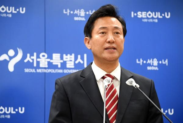부동산 시장 안정화 관련 입장을 발표하는 오세훈 서울시장. 2021.4.29