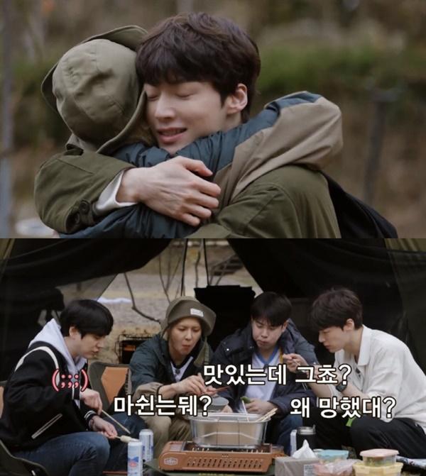 티빙 오리지널 '신서유기 스페셜 스프링캠프' 2화 한 장면